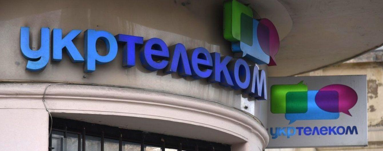 """Апелляционный суд оставил """"Укртелеком"""" в собственности Ахметова - СМИ"""