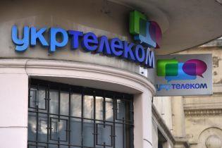 """На 93% акций """"Укртелекома"""" наложили арест за долги перед """"Ощадбанком"""""""