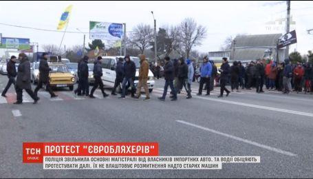 """Протест """"евробляхеров"""": водители требуют от президента ветировать закон о растаможке автомобилей"""