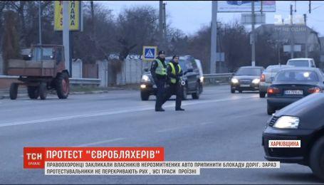 """Водители """"евроблях"""" прекратили блокировать дороги Украины"""