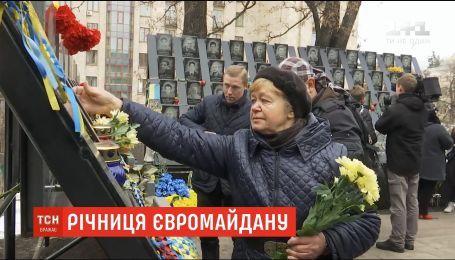 У День гідності та свободи в Україні вшановують пам'ять учасників Євромайдану
