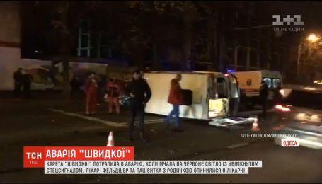 В Одессе карета скорой попала в аварию, когда неслась на красный свет с включенным спецсигналом