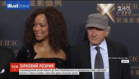 Голлівудський актор Роберт де Ніро розлучається із дружиною