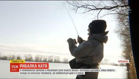 Рибалка Катя: скільки кілограмів риби виловила жінка, яка рибалить вправніше за багатьох чоловіків
