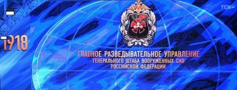 В России умер главный ГРУшник - СМИ