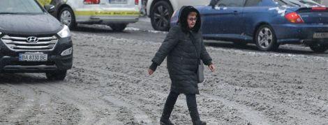 Четверг будет холодным и без осадков. Прогноз погоды на 22 ноября