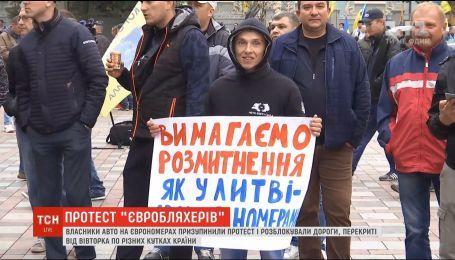 """""""Євробляхери"""" припинили протест, але за кілька днів блокуватимуть дороги знову"""