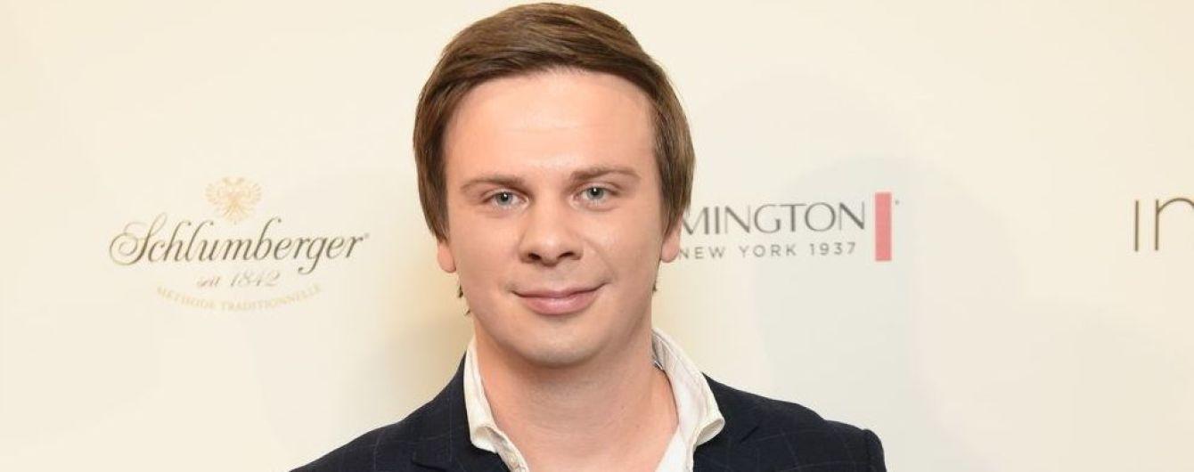 Завидный холостяк Дмитрий Комаров вышел в свет с красавицей-сестрой