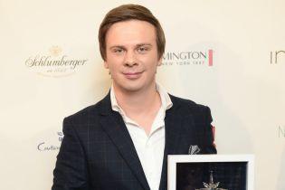 Завидний холостяк Дмитро Комаров вийшов у світ із красунею-сестрою