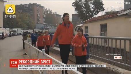 В Китае нашли самую высокую девочку на планете