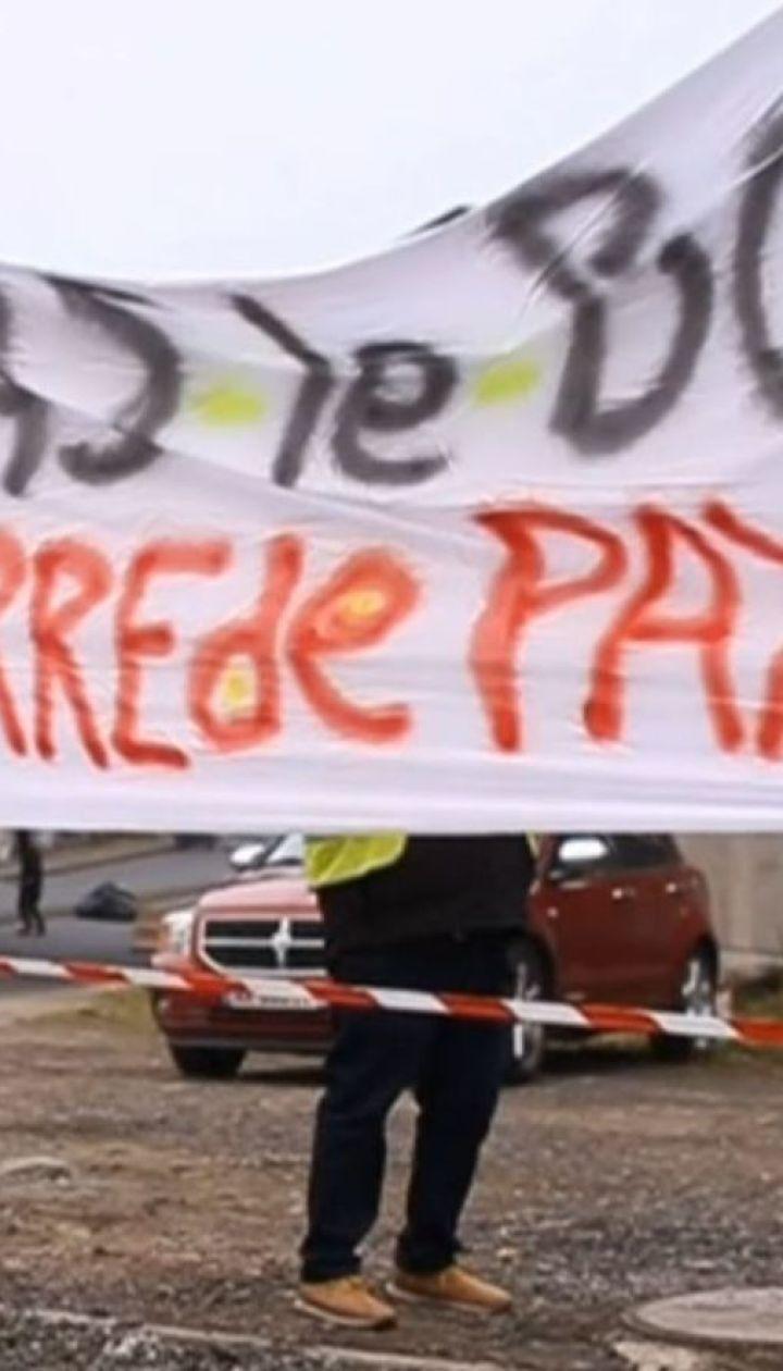 Небезпека через протести: МЗС закликає українців бути пильними під час подорожей до Франції