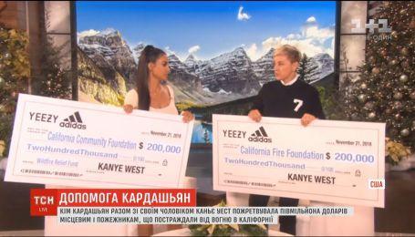 Ким Кардашьян и ее муж пожертвовали полмиллиона долларов пострадавшим от пожара в Калифорнии