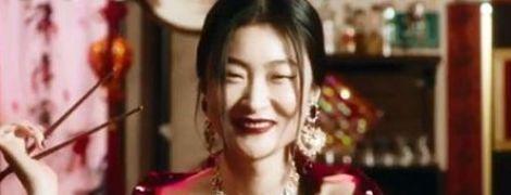 #БойкотDolce: известный бренд оказался в центре расистского скандала из-за ролика про китайцев