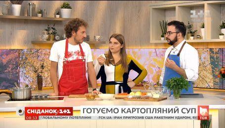 Картофельный крем-суп от шеф-повара Евгения Клопотенко