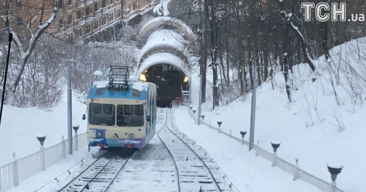 В Киеве сломался фуникулер