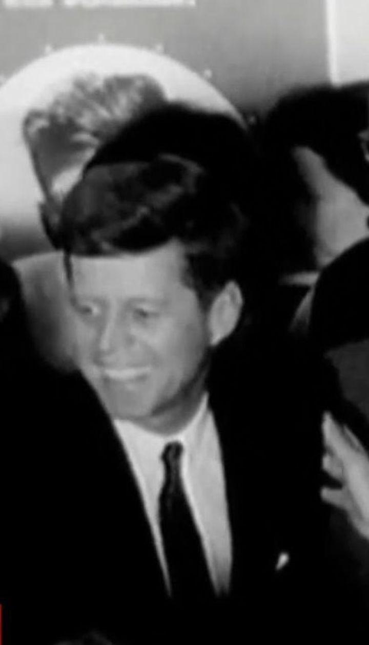 Хто насправді вбив Джона Кеннеді
