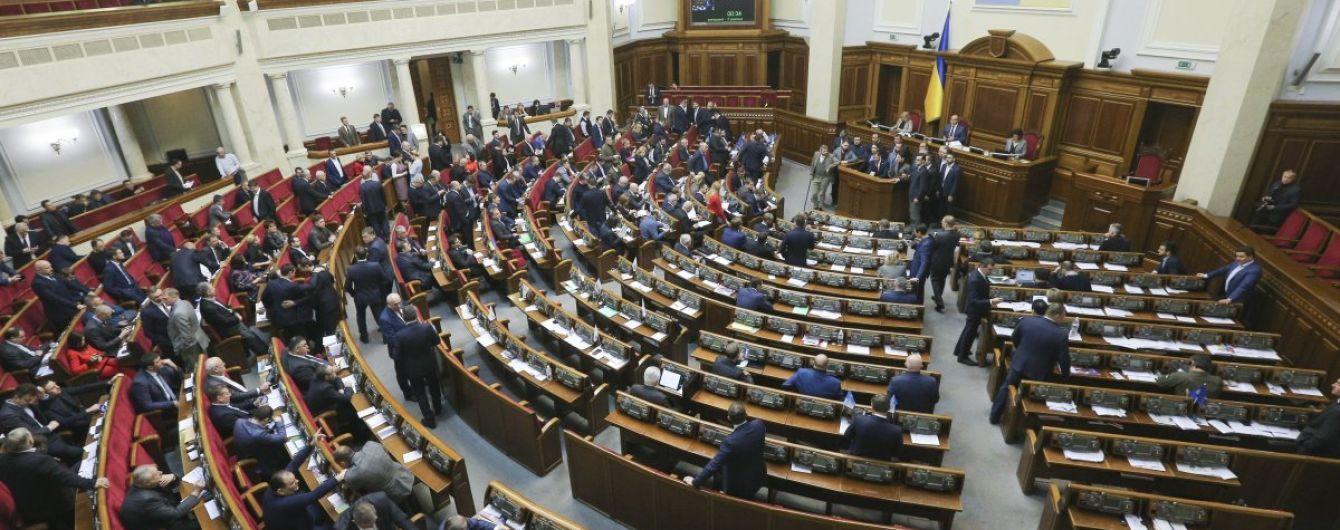 Рада закрепила в Конституции курс на НАТО и ЕС