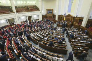 В Україні з'явиться інститут кримінальних проступків