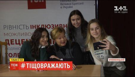 """""""Ті, що вражають"""" в Кропивницком: участники тура говорили об объединении ради изменений"""