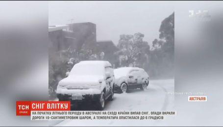В Австралии в начале летнего периода выпал снег