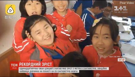 Рекордный рост. Самую высокую девочку на планете нашли в Китае