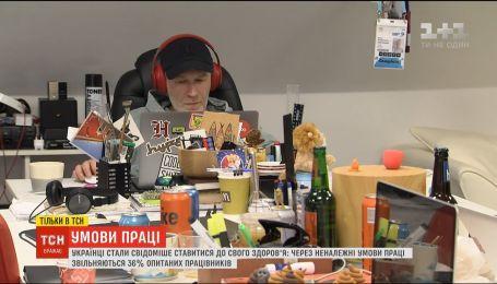 Украинцы чаще увольняются, потому что больше болеют за работу