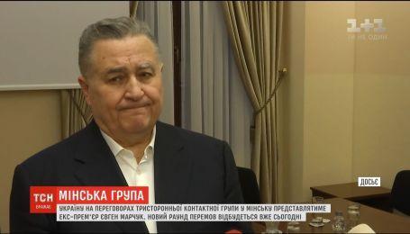 Украину на переговорах в Минске будет представлять бывший премьер Евгений Марчук