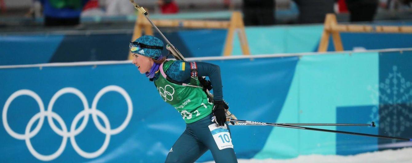 """Украинские биатлонисты выиграли две """"бронзы"""" на чемпионате мира среди военных"""