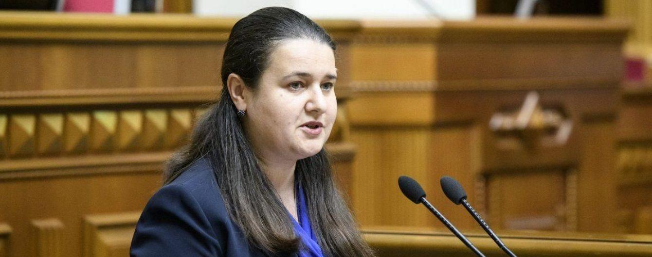 Украина после 15-летней паузы выпустила евробонды