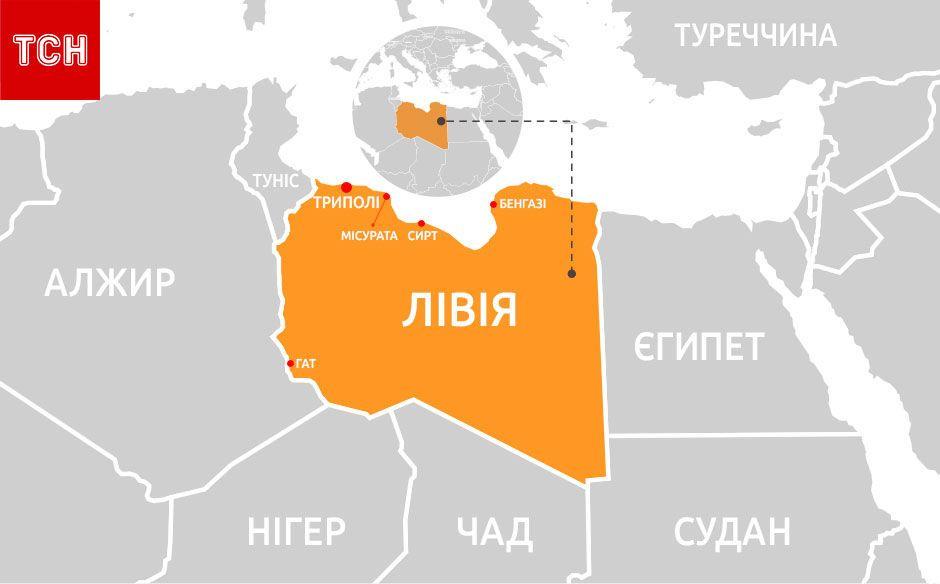 мапа, Лівія, для блогів