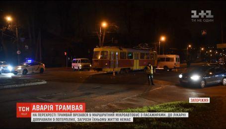 Водительницу трамвая, которая спровоцировала ДТП в Запорожье, отстранили от работы