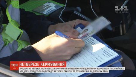 За пиятику за кермом на водіїв чекає кримінальна відповідальність