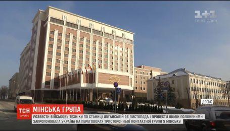 Украина предложила развести военную технику в районе Станицы Луганской