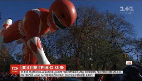 День Благодарения в центре Нью-Йорка отмечают грандиозным шоу воздушных шаров