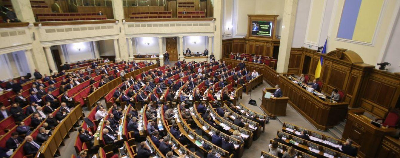 У Верховну Раду проходять шість партій  - опитування
