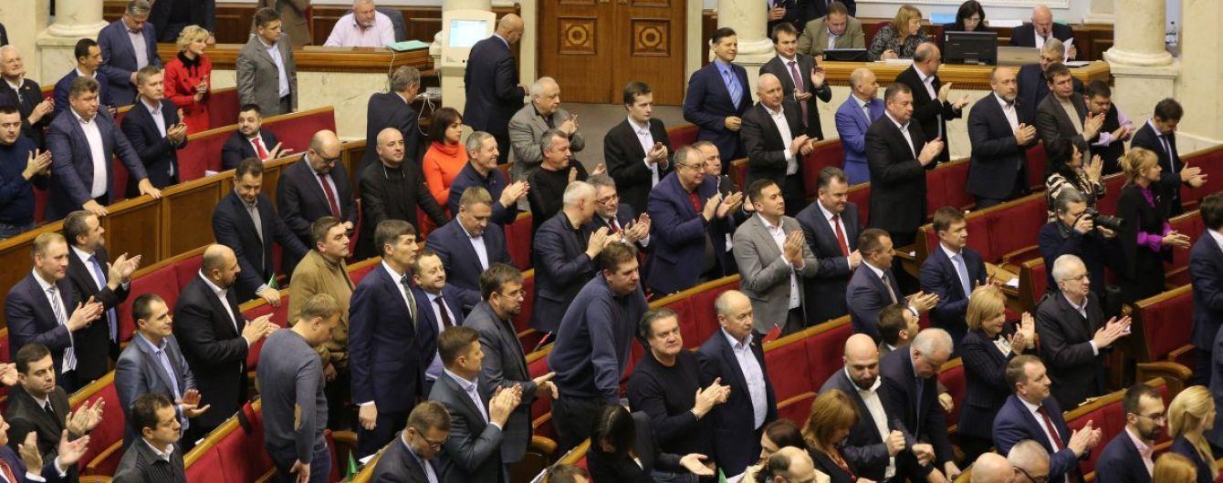 Указ Зеленського про розпуск Ради офіційно набрав чинності