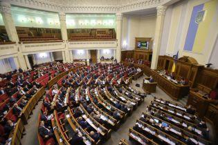 Рада розблокувала підписання закону про держбюджет-2019