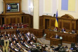 Речник штабу Зеленського назвав причину для розпуску Верховної Ради