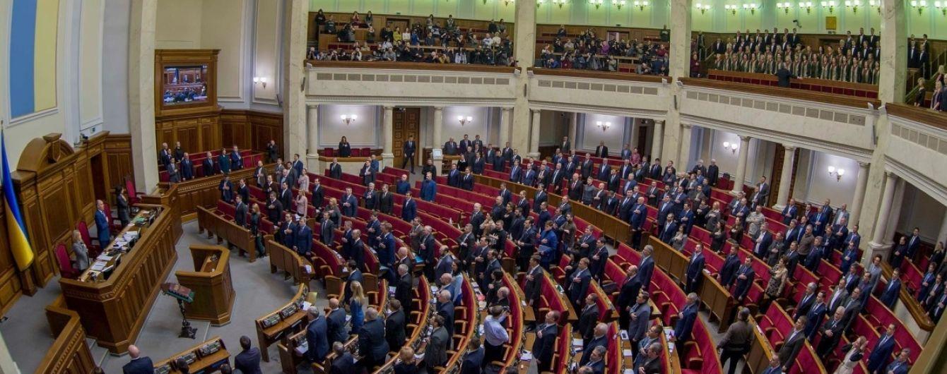 Комітет Ради передав проекти постанов щодо дати інавгурації Зеленського на розгляд нардепів