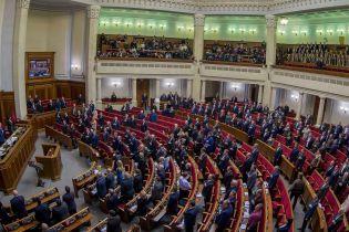 В Раде зарегистрировали законопроект об импичменте президента