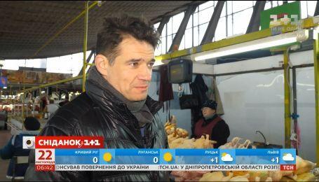 Як американець на українському ринку вибирав індичку до Дня подяки