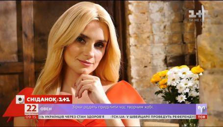 Про що мріє співачка  Ірина Федишин - Персона