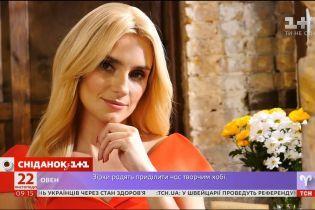 О чем мечтает певица Ирина Федишин - Персона