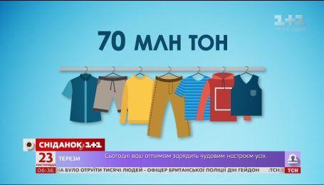 Насколько украинцы склонны накапливать и как перейти к разумному потреблению