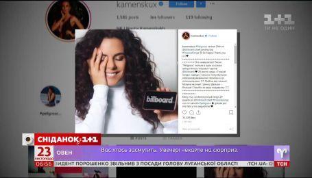 Пісня Анастасії Каменських Peligroso потрапила в один з найавторитетніших світових чартів Billboard