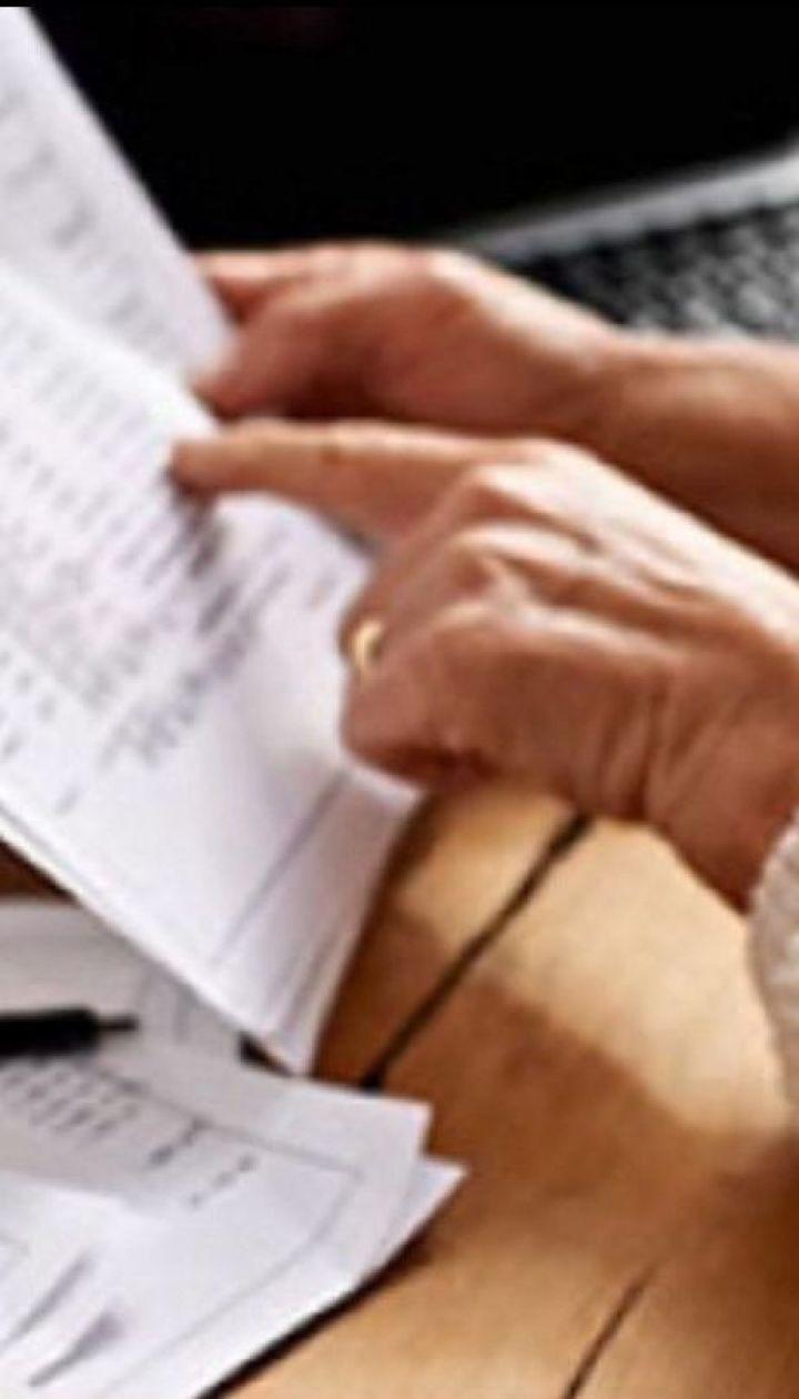 Мінімальна пенсія, плани МОЗ та штраф за несплату аліметів - економічні новини