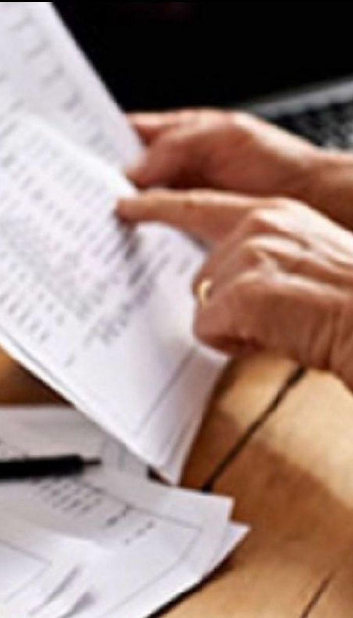 Минимальная пенсия, планы Минздрава и штраф за неуплату алиметив - экономические новости