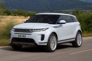Range Rover презентовал модель Evoque, которая станет гибридом