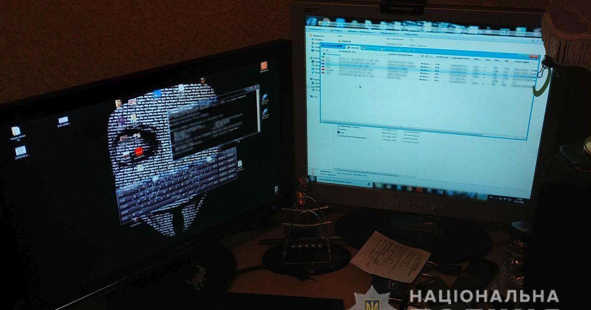 Заражені тисячі комп'ютерів в усьому світі: копи викрили хакера й радять українцям перевірити свої пристрої