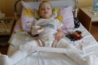 Подарите шанс на полноценную жизнь Иванку